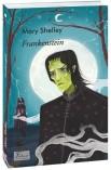 Франкенштейн (Мова видання: англійська)