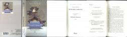 Хроніки Амбера у 10 кн. Кн. 2 Рушниці Авалону