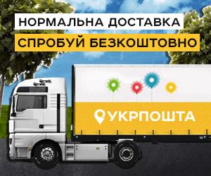 982a0f140763d Доставка KNIGIng украинский книжный интернет магазин книг Украина ...