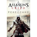 Assassin s Creed. Ренессанс