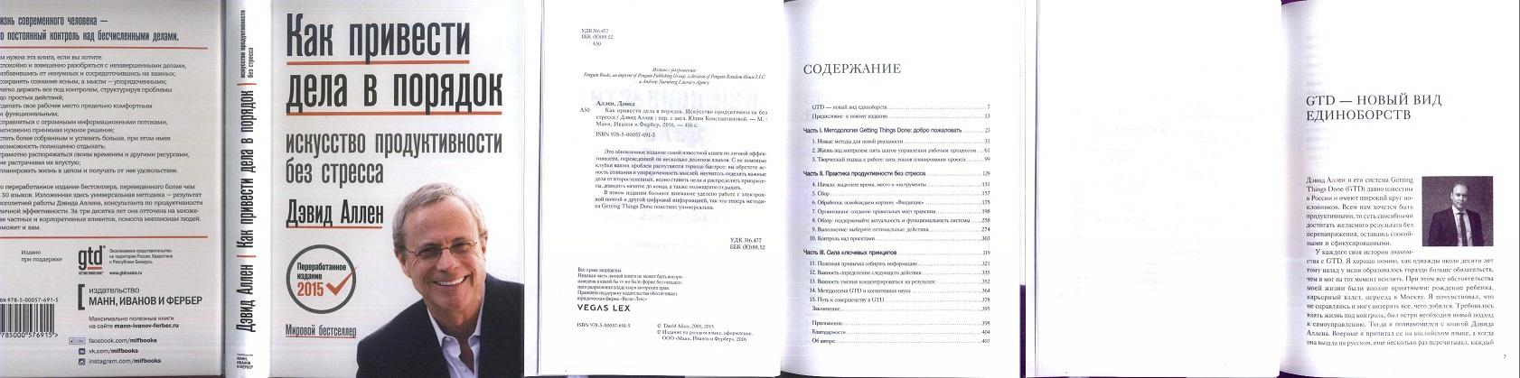 Михаил зыгарь вся кремлевская рать читать полностью онлайн бесплатно